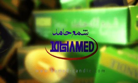 صنایع ماشین آلات شمع سازی حامد